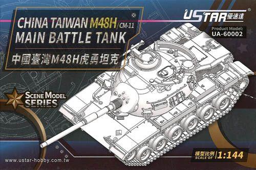 USTAR 1/144 60002 CHINA TAIWAN M48H MBT