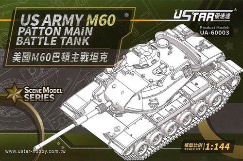 USTAR 1/144 60003 US ARMY M60 PATTON MBT