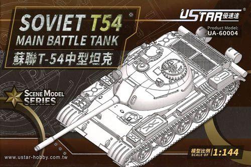 USTAR 1/144 60004 SOVIET T54 MBT