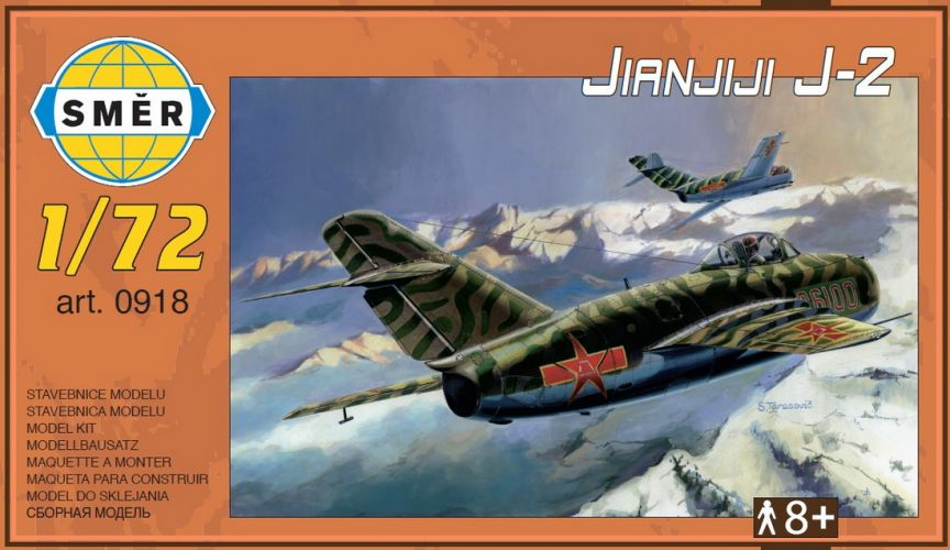 SMER 1/72 0918 JIANJII-2  CHINESE MIG-15