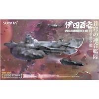 SUYATA 1/700 SRK004 SPACE RENGO KANTAI - SPACE SUBMARINE I-401