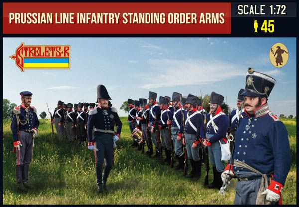 STRELETS 1/72 211 PRUSSIAN LINE INFANTRY STANDING ORDER ARMS