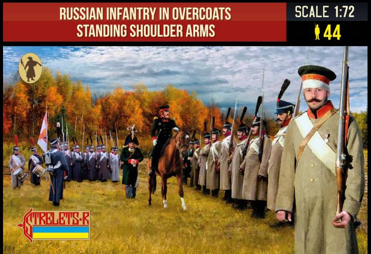 STRELETS 1/72 218 RUSSIAN INFANTRY IN OVERCOATS STANDING SHOULDER ARMS