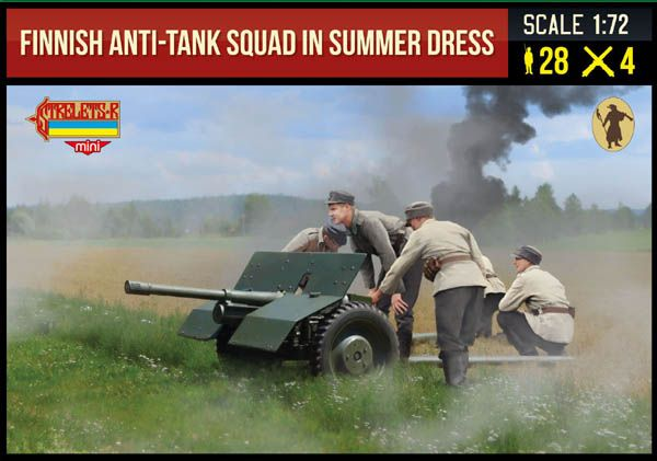 STRELETS 1/72 245 FINNISH ANTI-TANK SQUAD IN SUMMER DRESS