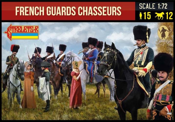 STRELETS 1/72 277 FRENCH GUARDS CHASSEURS