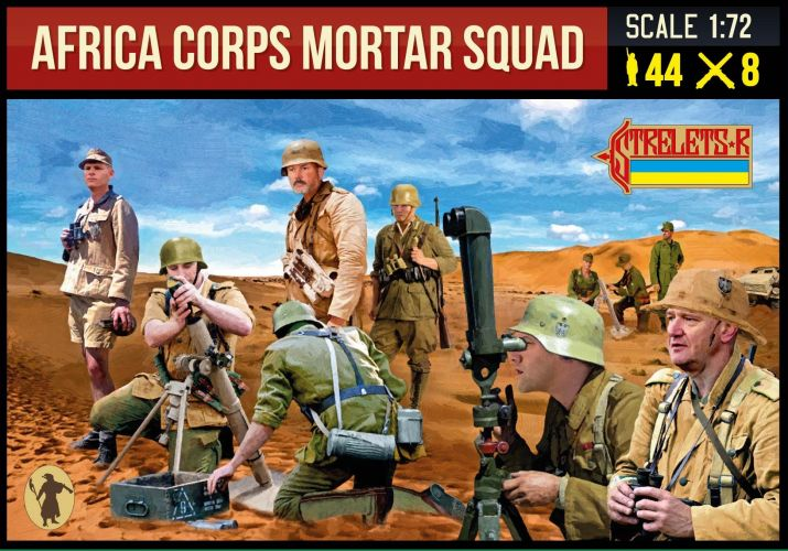 STRELETS 1/72 280 AFRICA CORPS MORTAR SQUAD