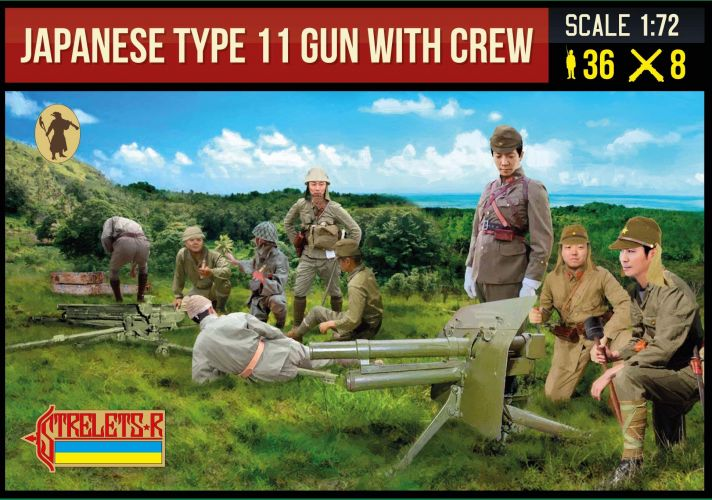 STRELETS 1/72 281 JAPANESE TYPE 11 GUN WITH CREW