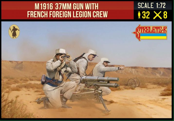 STRELETS 1/72 291 M1916 37MM GUN WITH FRENCH FOREIGN LEGION CREW