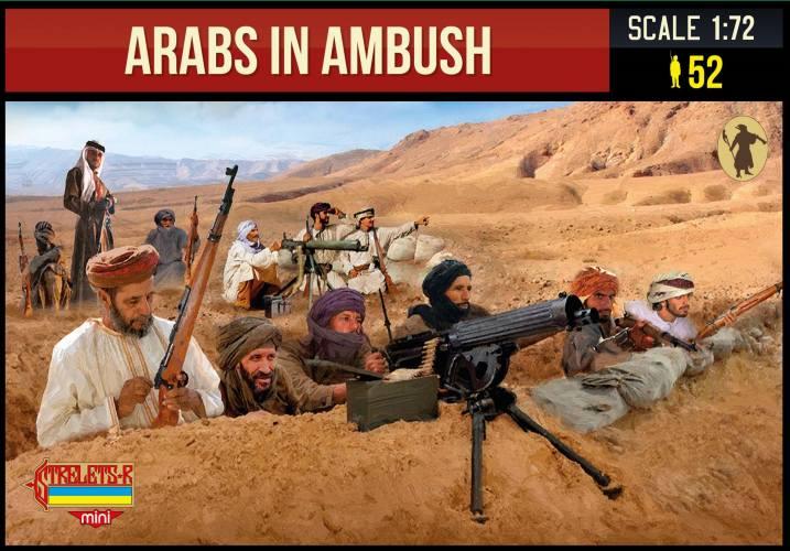 STRELETS 1/72 M149 ARABS IN AMBUSH