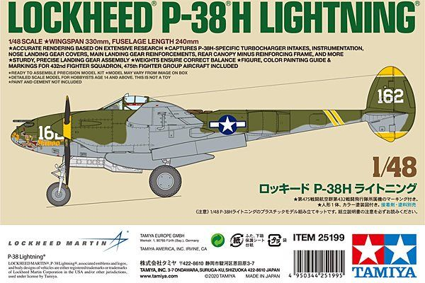 TAMIYA 1/48 25199 LOCKHEED P-38H LIGHTNING