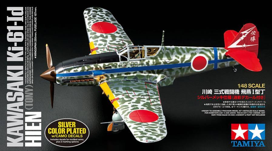 TAMIYA 1/48 25424 KAWASAKI KI-61-1D HIEN  TONY