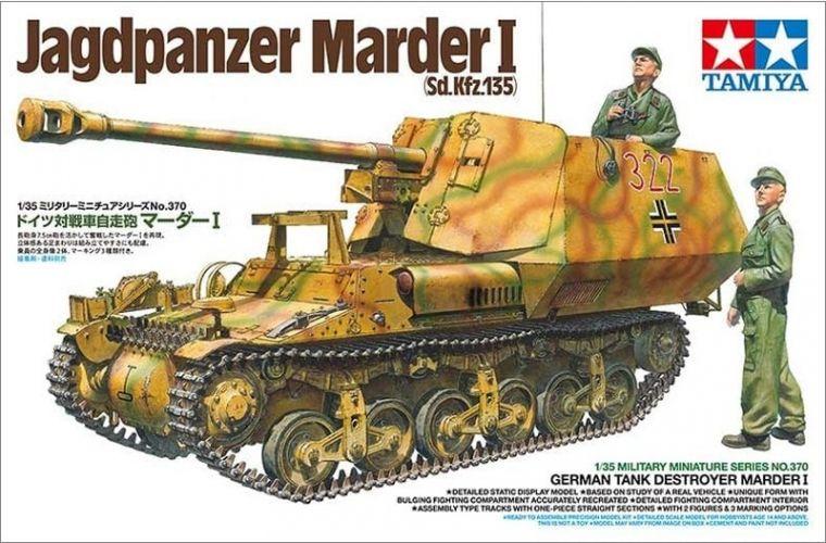 TAMIYA 1/35 35370 JAGDPANZER MARDER I Sd.Kfz.135