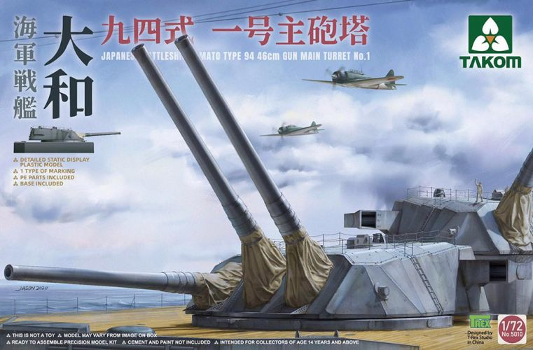TAKOM 1/72 5010 YAMATO TYPE 94 46CM GUN MAIN TURRET NUMBER 2