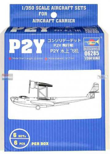 TRUMPETER 1/350 06285 CONSOLIDATED P2Y  6 PACK