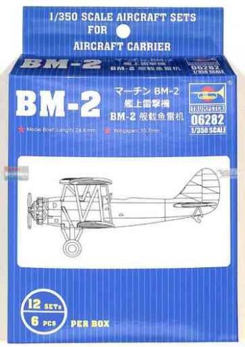 TRUMPETER 1/350 06282 MARTIN BM-2  12 PACK