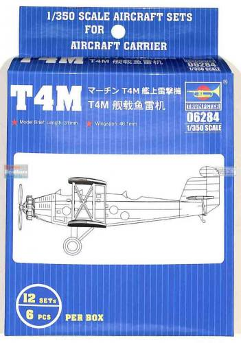 TRUMPETER 1/350 06284 MARTIN T4M  12 PACK