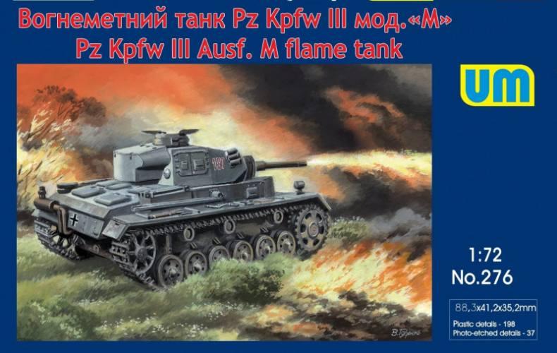 UNIMODEL 1/72 276 PZ.KPFW.III AUSF.M FLAME TANK