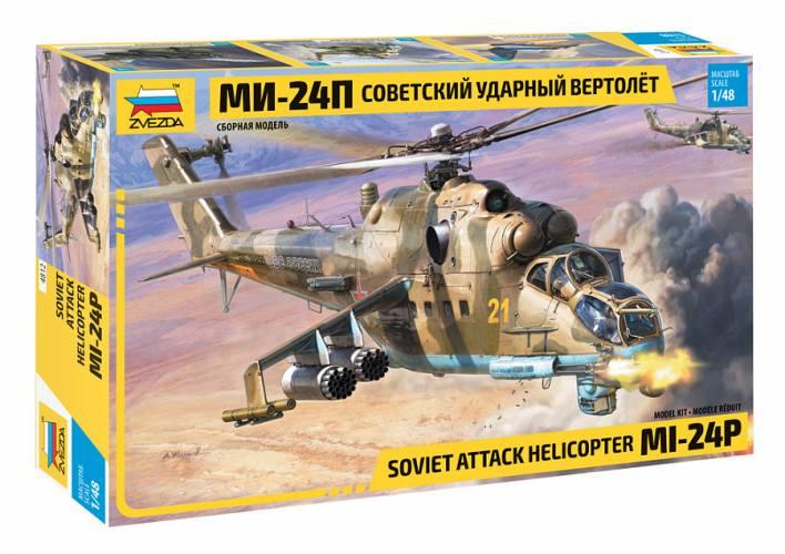 ZVEZDA 1/48 4812 MI-24P SOVIET ATTACK HELICOPTER