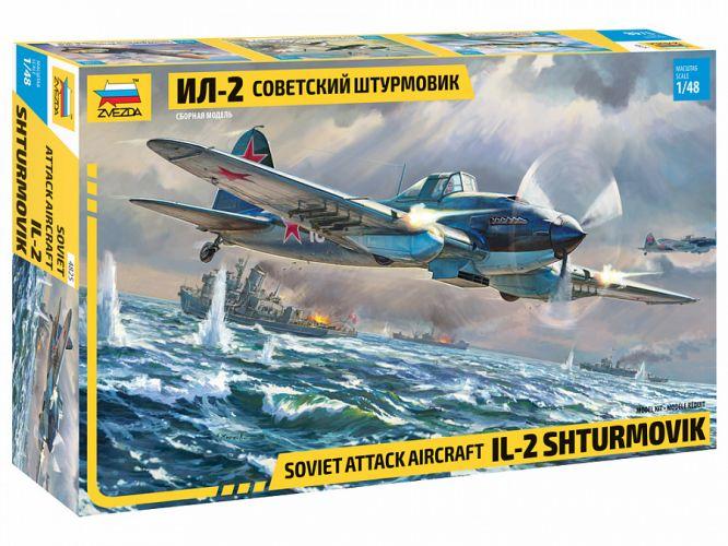 ZVEZDA 1/48 4825 IL-2 SHTURMOVIK SOVIET ATTACK AIRCRAFT