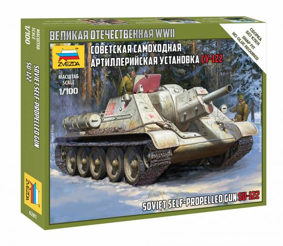 ZVEZDA 1/100 6281 SU-122 SOVIET SELF-PROPELLED GUN