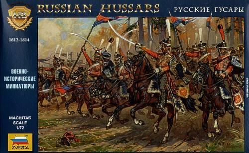 ZVEZDA 1/72 8055 RUSSIAN HUSSARS 1812-1814