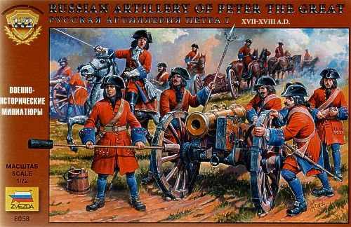 ZVEZDA 1/72 8058 RUSSIAN ARTILLERY OF PETER THE GREAT XVII XVIII AD