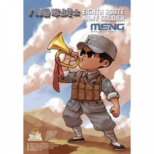 MENG  MOE-002 EIGHTH ARMY SOLDIER