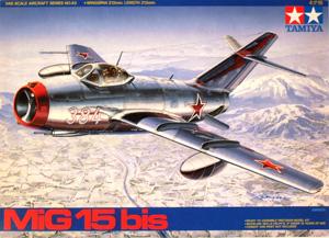 TAMIYA 1/48 61043 MiG 15 bis