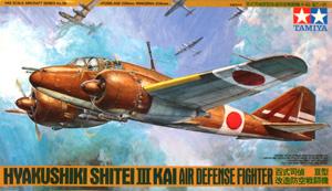 TAMIYA 1/48 61056 HYAKUSHIKI SHITEI III KAI Ki-46 DINAH AIR DEFENCE