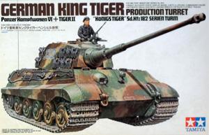 TAMIYA 1/35 35164 KING TIGER PRODUCTION TURRET