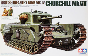 TAMIYA 1/35 35210 BRITISH CHURCHILL Mk.VII