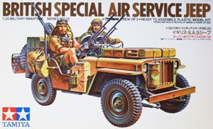 TAMIYA 1/35 35033 BRITISH SPECIAL AIR SERVICE JEEP