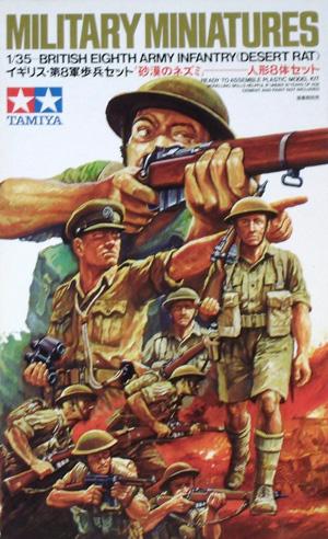 TAMIYA 1/35 35032 EIGHTH ARMY INFANTRY