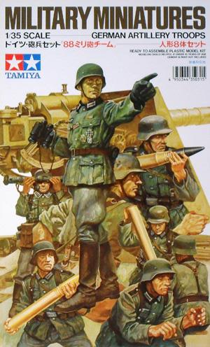 TAMIYA 1/35 35031 GERMAN ARTILLERY TROOPS
