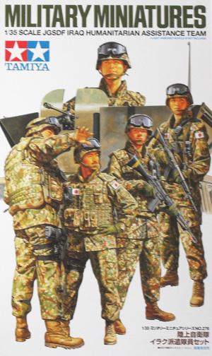 TAMIYA 1/35 35276 JGSDF IRAQ ASSISTANCE TEAM