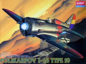 1/48 2127 POLIKARPOV I-16 TYPE 10