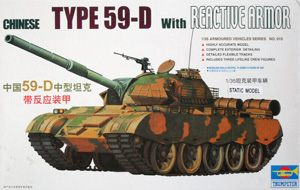TRUMPETER 1/35 00315 CHINESE 59-D TANK