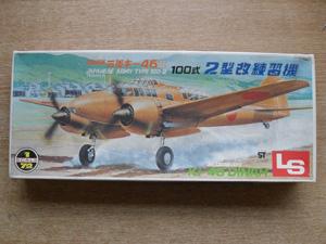 LS 1/72 A-304 MITSUBISHI Ki-46 II DINAH TYPE 100-2 TRAINER