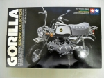 Thumbnail 16031 HONDA GORILLA SPRING COLLECTION