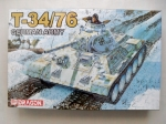 Thumbnail 6185 T-34/76 GERMAN ARMY
