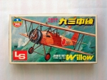 Thumbnail A-201 WILLOW TYPE 93 INTERMEDIATE TRAINER WHEELS