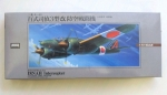 Thumbnail 53015 Ki-46-3 DINAH INTERCEPTER
