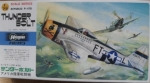 Thumbnail JS-094 REPUBLIC P-47D THUNDERBOLT BUBBLE CANOPY
