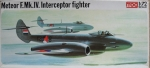 Thumbnail F200 GLOSTER METEOR F.Mk.IV