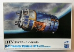 Thumbnail 049648 SPACE CRAFT SERIES No.2 HTV H-II TRANSFER VEHICLE