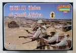 Thumbnail M103 WWII UNION OF SOUTH AFRICA