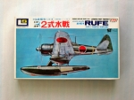 Thumbnail 104 A6-M2-N RUFE TYPE 2 FIGHTER SEAPLANE