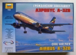 Thumbnail 7003 CIVIL AIRLINER AIRBUS A320