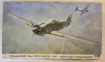 Thumbnail 09765 KAWASAKI Ki-100-I OTSU TYPE 5 FIGHTER  TONY  AKENO