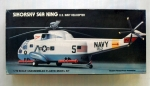 Thumbnail 1140 SIKORSKY SEA KING